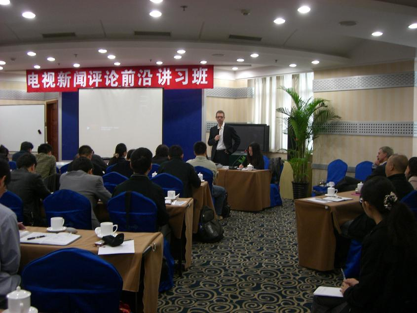 Two-Day Workshop on British Journalism at CCTV
