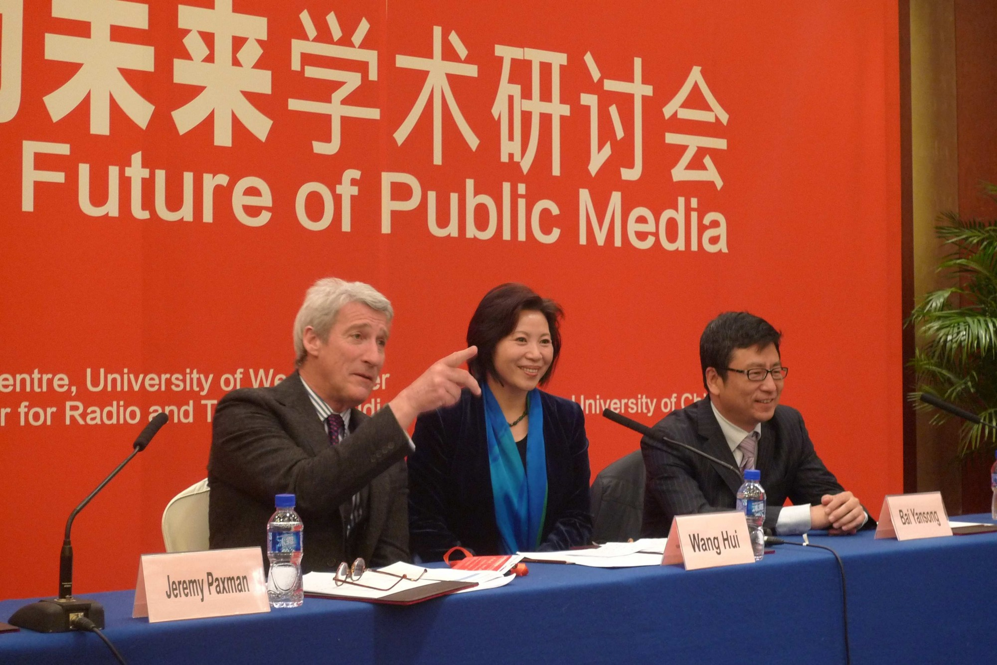 Jeremy Paxman and Bai Yansong spoke at the Future of Public Media workshop in Beijing