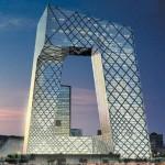 cctv-new-building